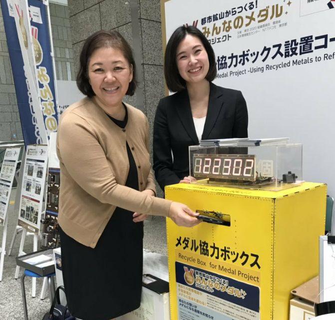 Японцы собрали старые смартфоны для олимпийских медалей